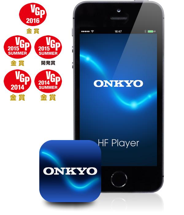 onkyo-hf-player